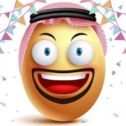 Eggmoji - Sticker