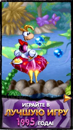 Классический Rayman Screenshot