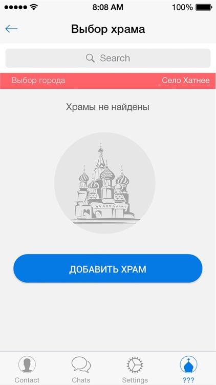 Правжизнь-Телеграмм screenshot-3