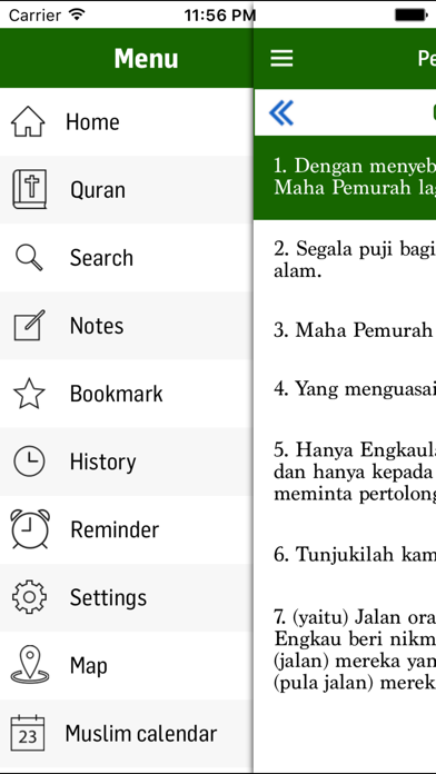 Indonesian Quran screenshot two