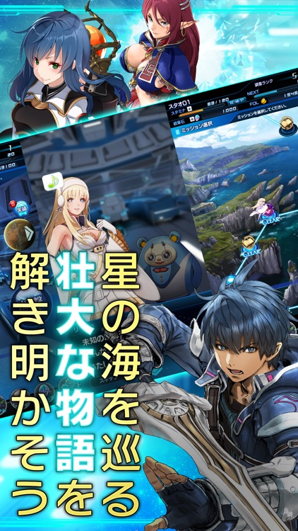 STAR OCEAN -anamnesis- screenshot-3