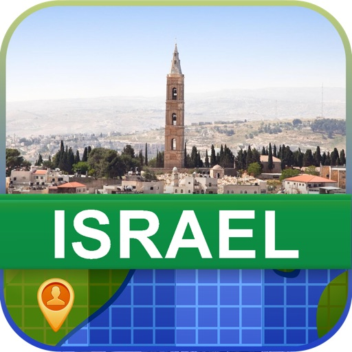 Offline Israel Map - World Offline Maps