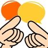 描いて生まれる!しゃべるお絵かき for iPad 【幼児・こども向け無料知育アプリ】