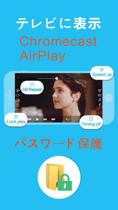 OPlayer - video playerのおすすめ画像5