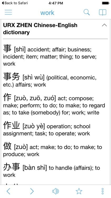 Chinese English Dictionary Box Pro & Translator with Offline Translation