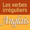 Génération 5 - Verbes irréguliers en anglais artwork