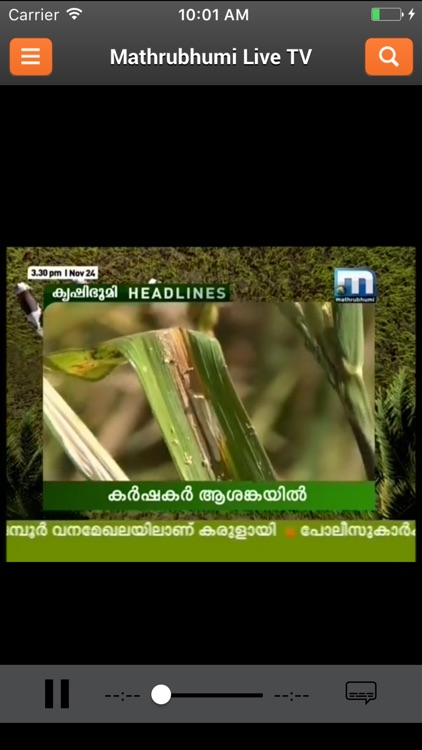 Mathrubhumi News screenshot-4
