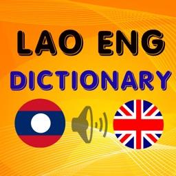 Lao English