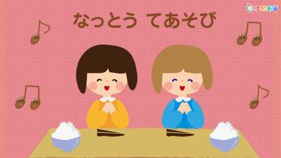 たべもの手遊び (美味しい食べ物手遊び)のおすすめ画像5