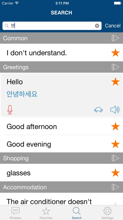 Learn Korean Phrases & Words screenshot-3