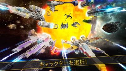 コマンダー ウォーズ 。 無料 飛行機 フライト 宇宙 戦争 ゲームのおすすめ画像3