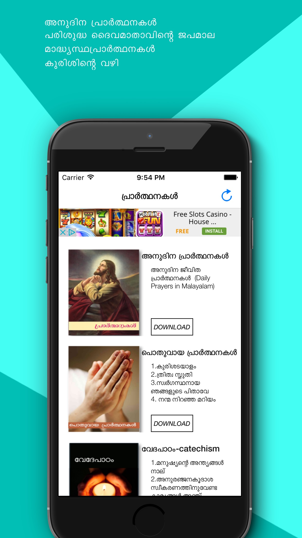 Christian Prayers in Malayalam Screenshot
