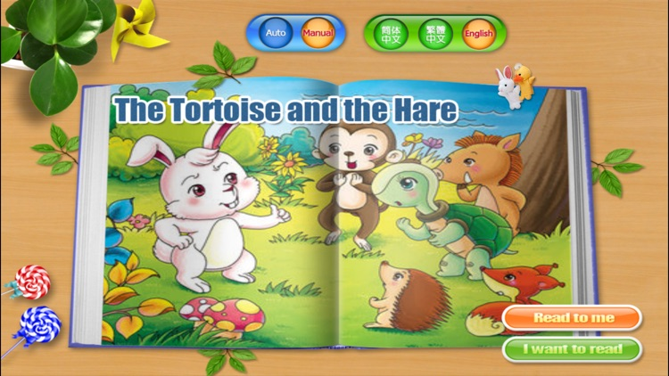 The Tortoise and the Hare - Fairy Tale iBigToy