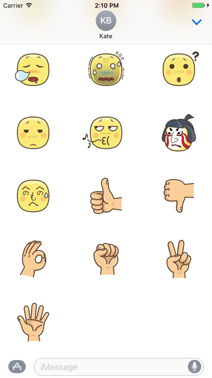 Emotion Stickers screenshot-3