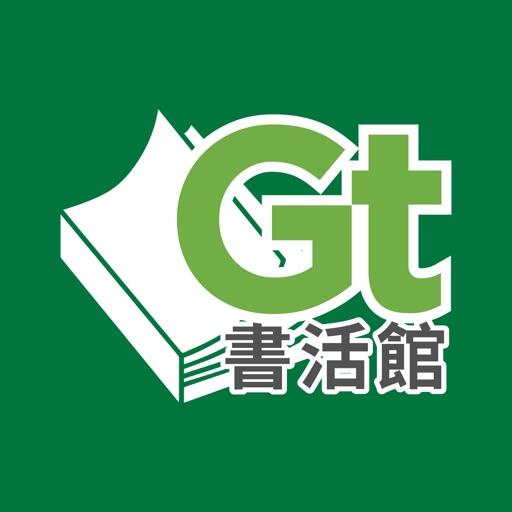 Gt書活館