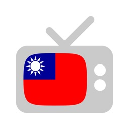 TaiwanTV (台湾电视) - Taiwan television online