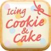 かわいい・やさしい アイシングクッキー&ケーキ