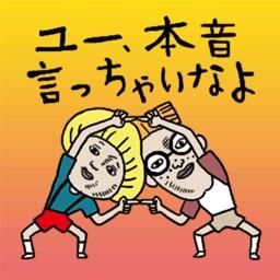 Takahashi & Nakajima's Lernless Days