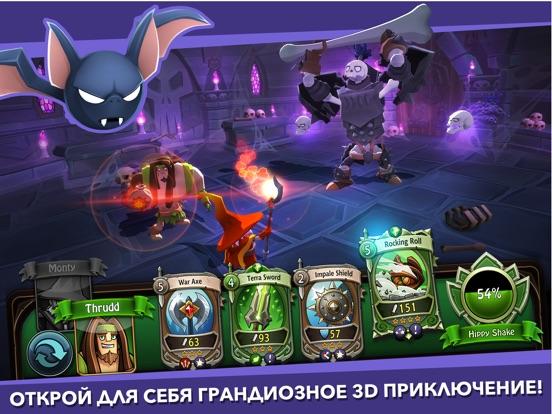 BattleHand на iPad