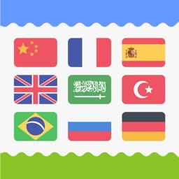 Ícone do app Tradutor Inteligente!