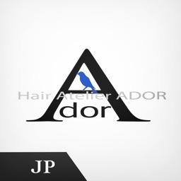 Hair Salon Ador