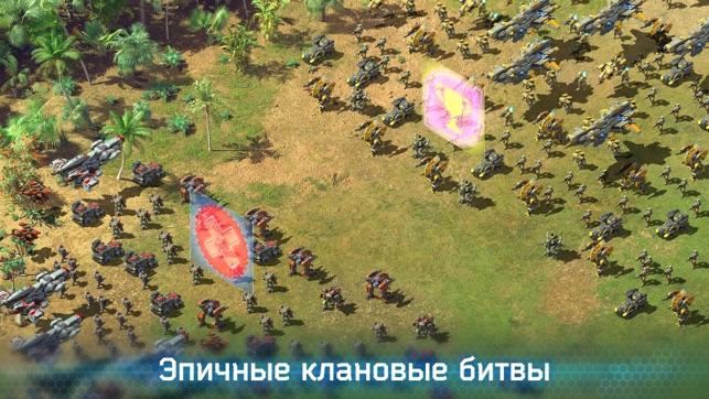 Битва за Галактику Screenshot