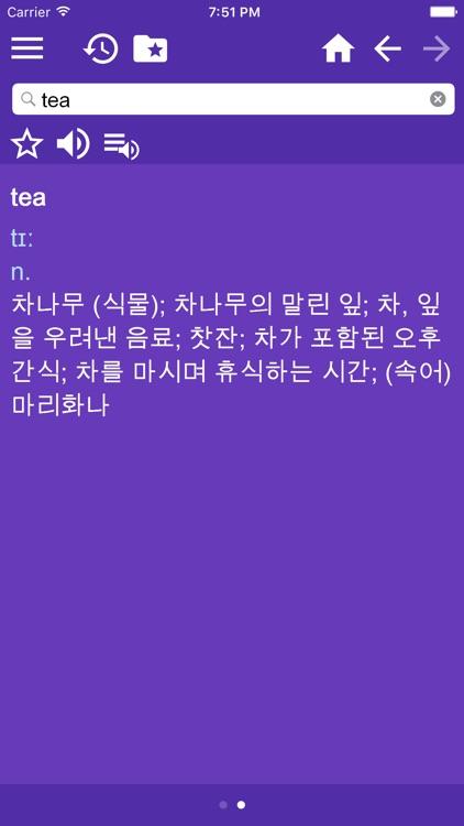English Korean Dictionary Pro