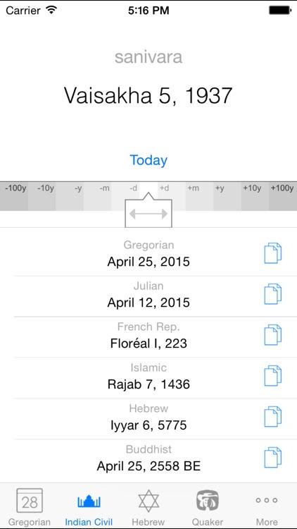 Calendar Converter By Vertical Horizon
