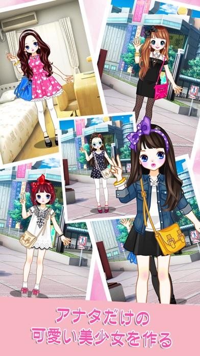 ポップな服 可愛い女の子着せ替えゲームのおすすめ画像2