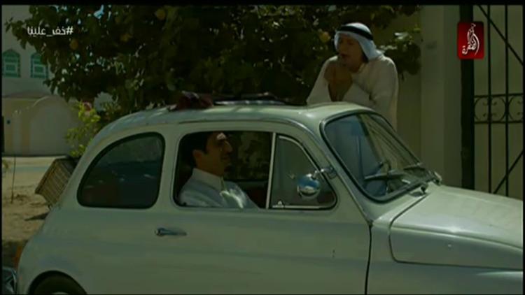 Al Dafrah TV screenshot-3