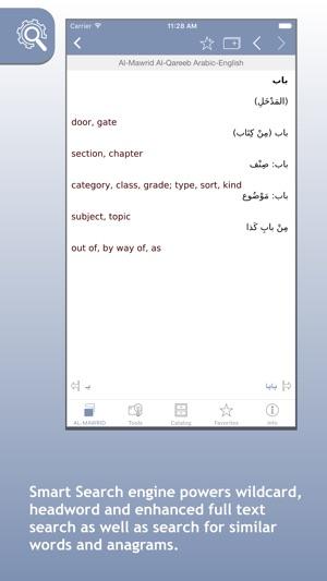 al-mawrid al-qareeb dictionary