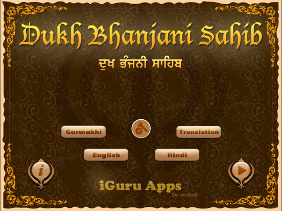 Dukh Bhanjani Sahib In Hindi Pdf