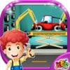 儿童汽车修理车库修理汽车机械游戏