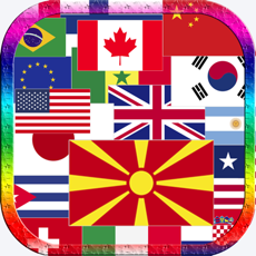 Activities of National Country Flags Emblem Master Quiz Games