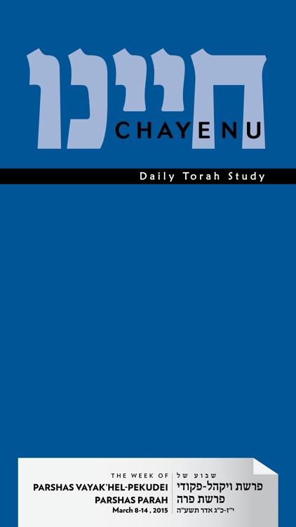 Chayenu screenshot-3