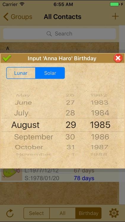 生日提醒 (農曆/陽曆) Birthday reminder screenshot-3