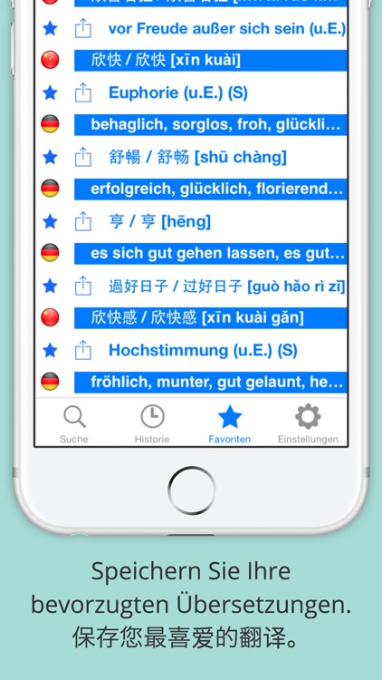 Offline German Chinese Dictionary with Voice