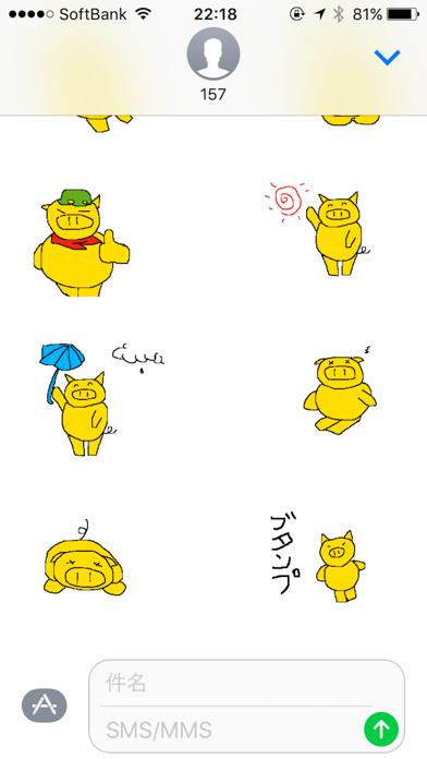 ぶたんぷのスクリーンショット2