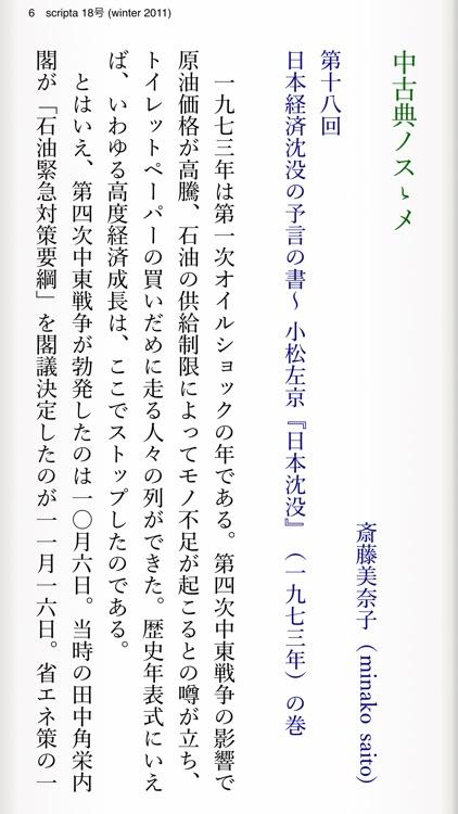 Kinoppy(キノッピー) screenshot-3