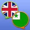 点击获取English Esperanto Dictionary