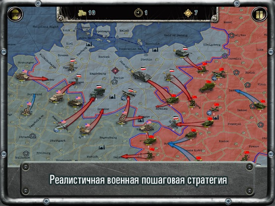 Strategy & Tactics World War 2 на iPad