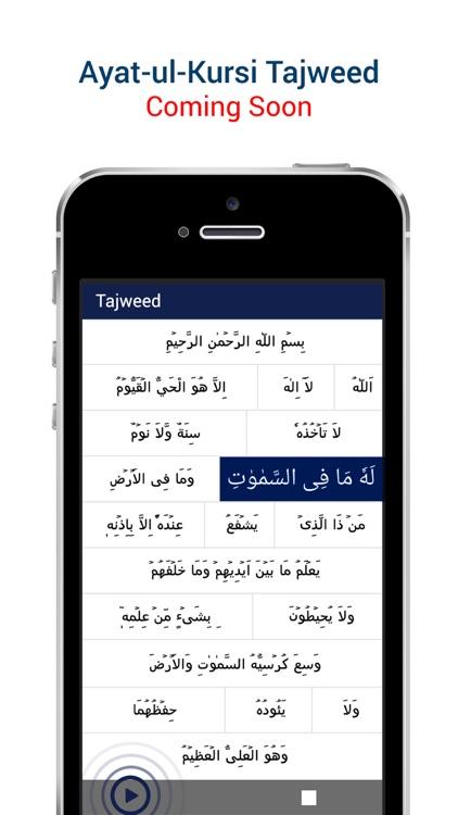 Ayat ul Kursi MP3 with Translation screenshot-3