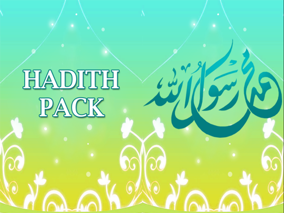 Hadith Pack HD - English Indonesia | App Price Drops