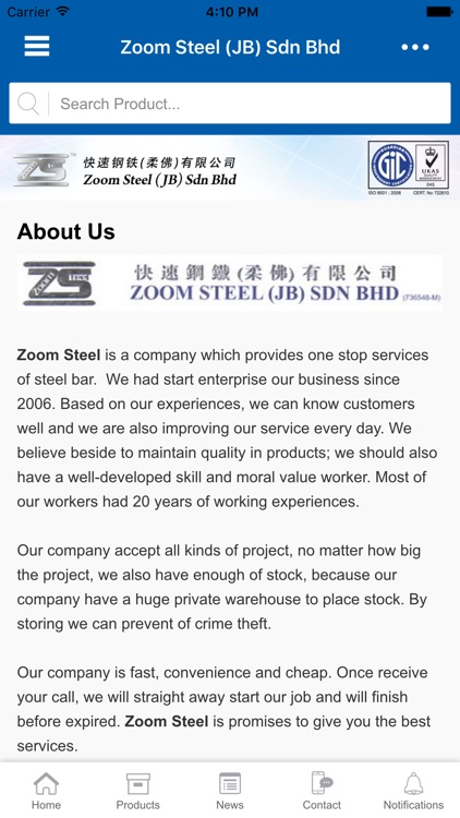 Zoom Steel by Newpages Network Sdn Bhd