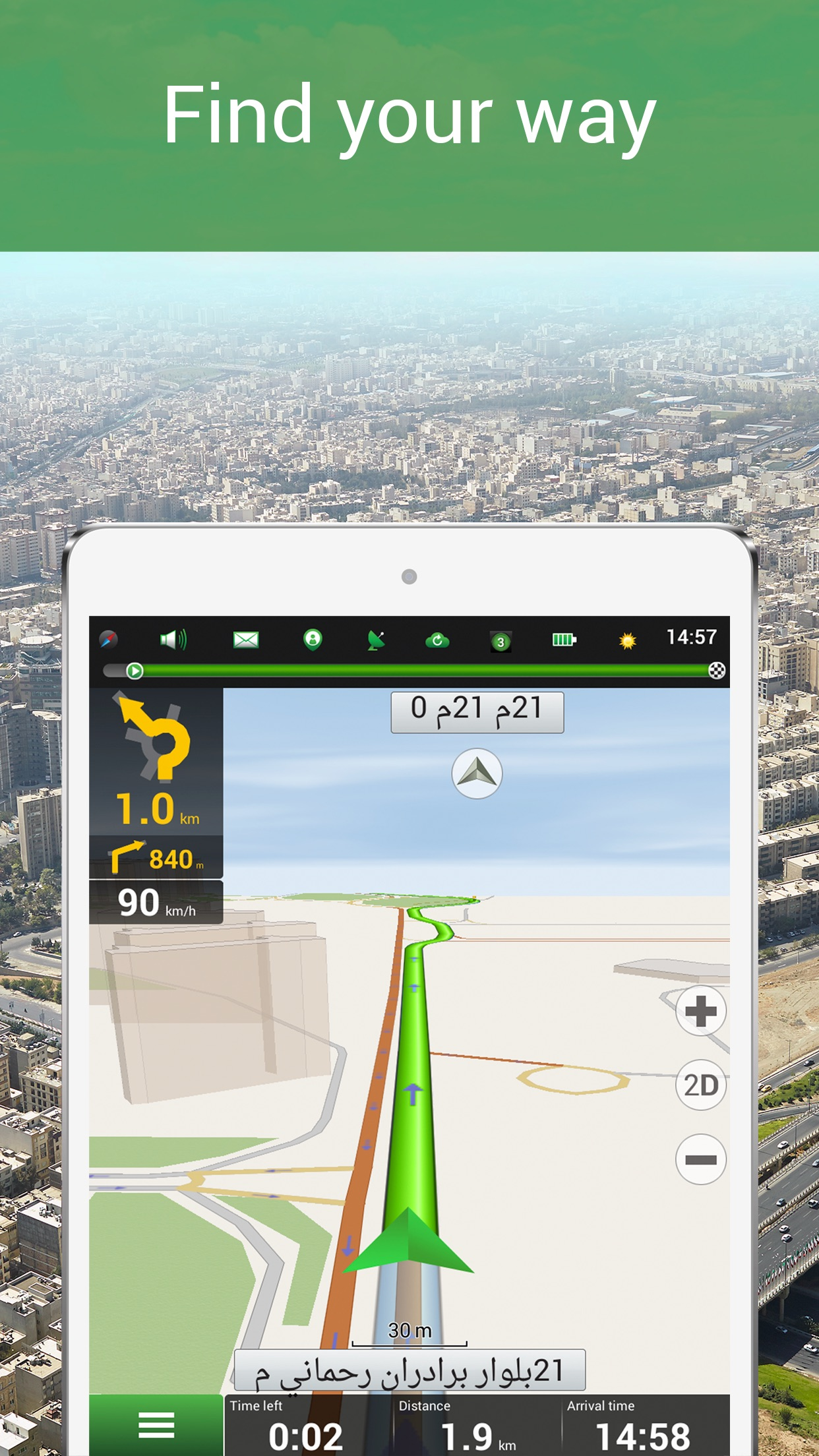 Navitel Navigator Iran - GPS & Map Screenshot