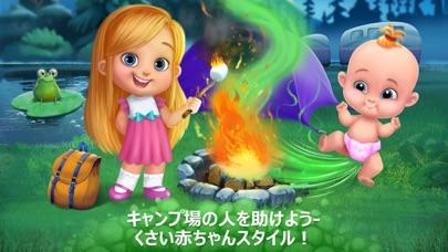 くさい赤ちゃん - おならパーティーのスクリーンショット3