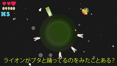 Planet Questのおすすめ画像5