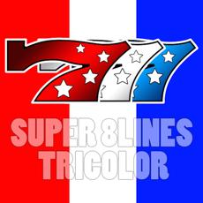 Activities of SUPER 8LINES TRICOLOR