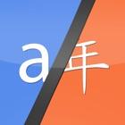 Translate - Translator for All Languages icon