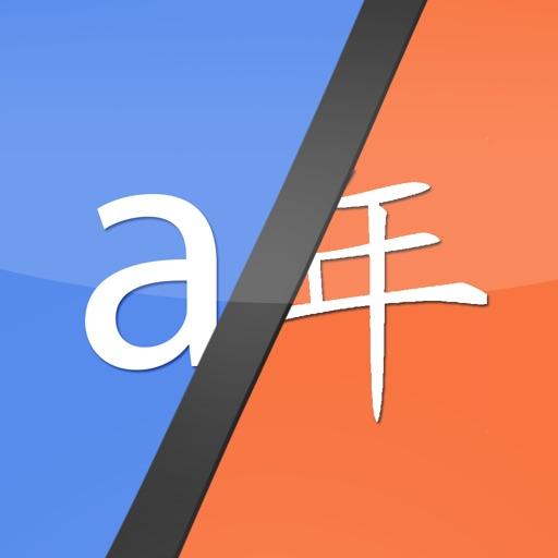 <b>Translator</b> <b>for</b> <b>All</b> <b>Languages</b> app (apk) free download…